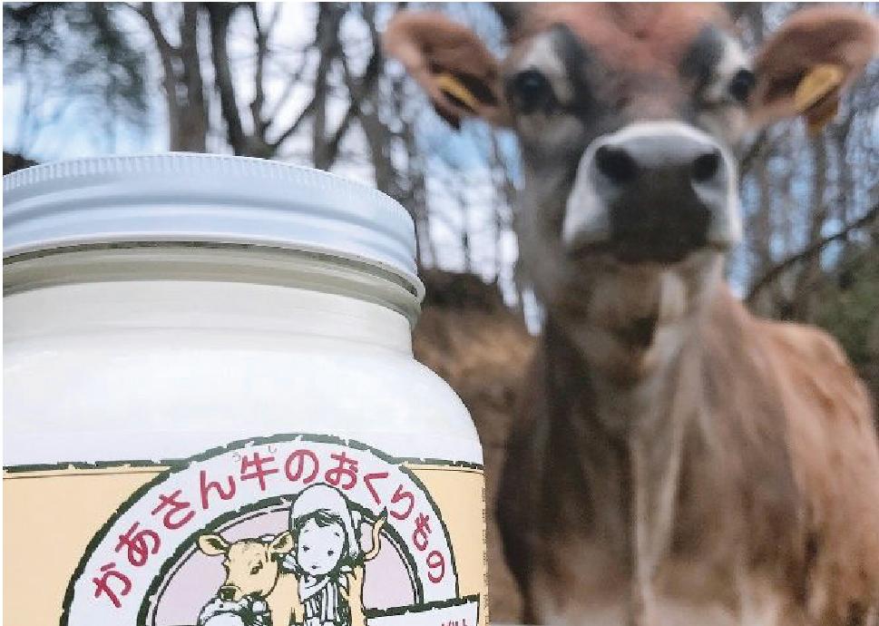 ミルクの黄金率の写真